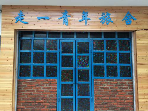 Zou Yi Youth Hostel