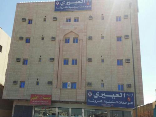 Al Eairy Apartments - Tabuk 6