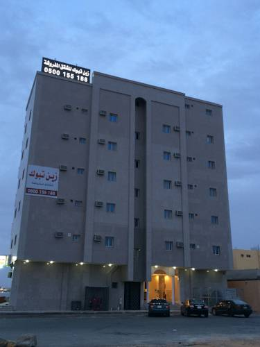 Zain Tabuk Apartment